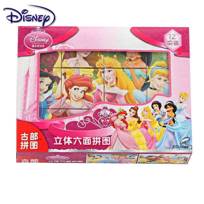 Disney 12Pcs Kids Wooden Cartoon Princess 4x3 Stereo Puzzle Children's Educational Toys Jigsaw Kids Gift