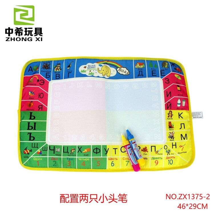 2 Pen Children Magic Canvas Baby ENLIGHTEN Educational Toy Doing Homework Graffiti Painted Blanket 46*30 Cm