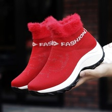 hee grand fur ankle boots camouflage creepers 2017 lace up platform shoes woman wedges flats slip on casual woman shoes xwx6228 2019 Winter Women Boots Fashion Platform Wedges Shoes Woman Slip-on Snow Boots Women Warm Fur Sock Boots Shoes Big Size Z281