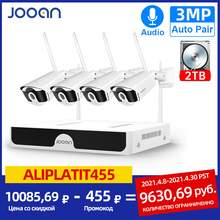 Camera-Set Audio-Record Video-Surveillance-Kit Security P2p Wifi IP Outdoor 8ch Nvr Jooan