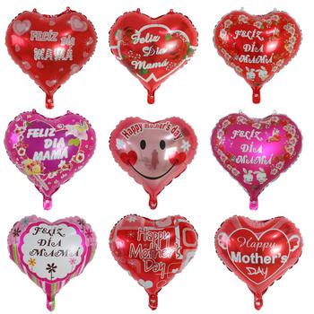 18inch Printed Spanish Mother Foil Balloons Mother's Day Heart Shape Helium Love Globos Decorations Mama Balloon Gifts Balaos image