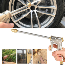 High Pressure Power Water Gun Car Washer Water Jet Watering Spray Sprinkler Garden Washer Hose Nozzle Sprayer Cleaning Tool