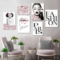 Perfume Lips Poster Fashion Canvas Painting Flowers Art Print Makeup Painting Modern Woman Wall Pictures For Living Room Decor