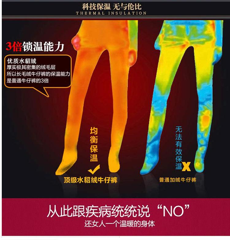 Womens Winter Jeans High Waist Skinny Pants Fleece Lined Elastic Waist Jeggings Casual Plus Size Jeans For Women Warm Jeans 10