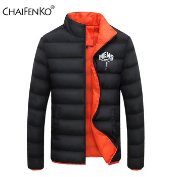 Brand Men Parka Cotton Padded Winter Jacket Coat Mens Warm Jackets Male Solid Color Stand Collar Zipper Thick Coats Down Parkas цена 2017