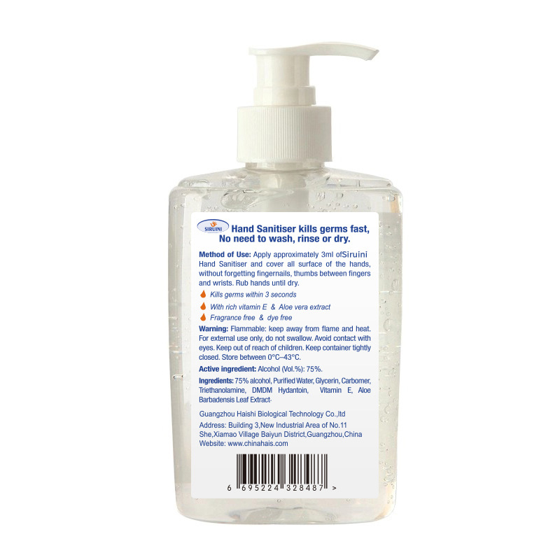 Hfd8a9d96ff89491ea92792fe5e7b0151W Rinse-free Hand Sanitizer Gel Quick-drying Hands Disinfectant Gels Disposable Hand Wash Soaps 300ml