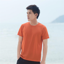 Zenph Summer Quick Dry T-shirt High Quality Comfortable Breathable Sport T-shirts O-neck Short Sleeve Solid Shirt For Man Women
