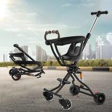 2019 nowy prosty wygodny stabilny wózek dziecięcy składany wielofunkcyjny wózek dziecięcy