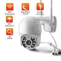 Telecamera IP WIFI da 3mp telecamera IP di sicurezza impermeabile PTZ per visione notturna a colori HD per esterni rilevazione umana ICSee