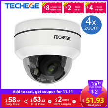 تيشيج HD 2MP PTZ IP CCTV كاميرا الأمن POE 48 فولت عموم صغير/إمالة/التكبير 4X زووم بصري سرعة قبة كاميرا متحركة Onvif RTSP