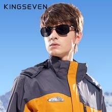 Солнцезащитные очки kingseven tr90 для мужчин и женщин поляризационные