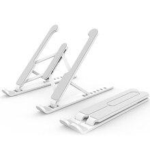 Suporte do portátil suporte base notebook dobrável portátil suporte para macbook pro ipad acessórios do portátil suporte almofada de refrigeração riser