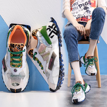 Womens Thick Bottom Sports Running Trekking Shoes Sneakers F