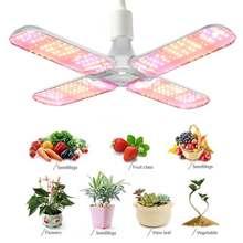 120/180/240W LED Grow Lamp Foldable Full Spectrum LED Plant Growth Lamp Indoor Grow Lights E27 Hydroponic Plants Grow Light