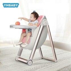 Детский обеденный стул, Детский стульчик,детское кресло для еды, многофункциональный складной портативный стульчик для кормления