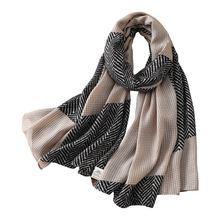 Новинка Осень зима 2020 шелковый шарф Женская хлопковая и льняная