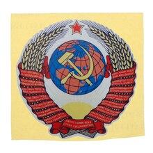 1 unidad coche 12cm * 12cm Rusia URSS bandera pegatina PVC Auto ventana cuerpo Stikers estilismo vinilo calcomanía coche decoración Exterior