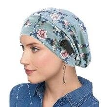 Chapeau Turban musulman pour hommes, casquette de nuit extensible, couche doublée de Satin, couvre-tête chimio, accessoires de tête, Bonnet, chapeau de sommeil réversible