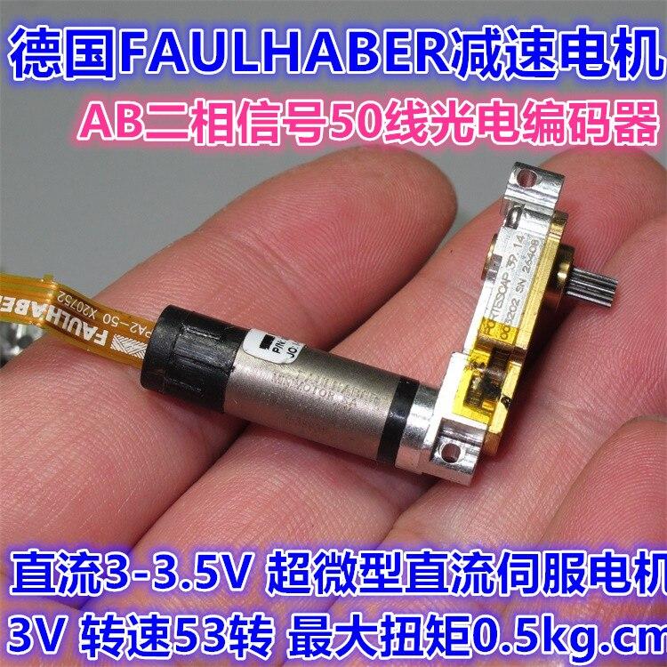 8mm 3.5V DC Micro Precision Servo Reducer Motor Precision Control