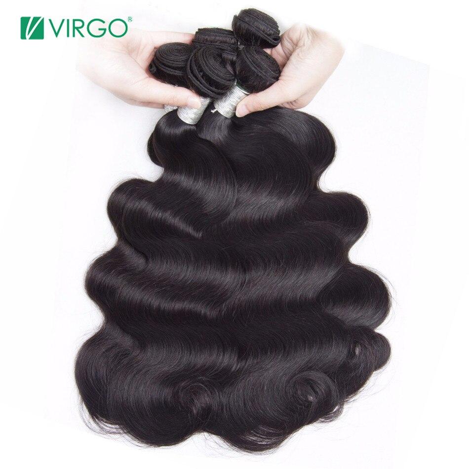 Virgo Malaysian Body Wave Bundles Natural Black Color 1B 100% Human Hair Bundles 1 / 3 / 4 Pieces Remy Hair  Free Shipping