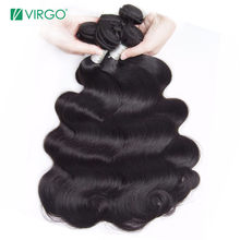 Virgo Malaysian Body Wave Bundles Natural Black Color 1B 100% Human Hair Bundles 1 / 3 / 4 Pieces Remy Hair Free Shipping(China)