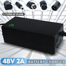 48V 2A литий Батарея Зарядное устройство 54,6 V 2A Зарядное устройство Вход AC 100-240V литий-ионный аккумулятор для Батарея Зарядное устройство для э...