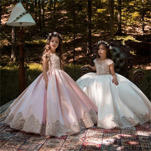 Dresses First-Communion-Dresses Flower-Girls Ball-Gowns Beading Lace Pageant New Length