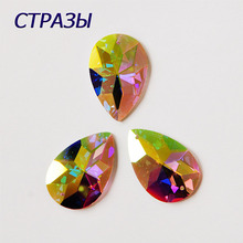 CTPA3bI 2154TH Drop Glass Crystal AB Rhinestones Handicrafts Flatback Two Holes Applications RhinestonesDIY Clothes Dress Crafts