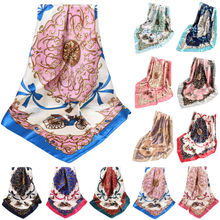 Women's Scarf Shawl Printed Design Scarf Satin Hijab Ladies Casual Scarves Wrap
