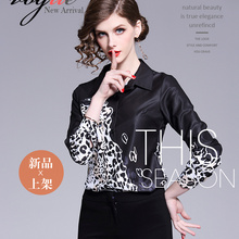 2019 Spring Womens Tops Blouses Turn-down Collar Leopard Button Full Women Shirts