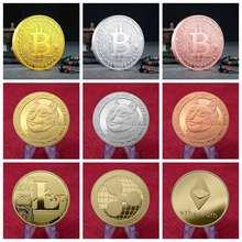 Золотистая/Серебристая монета с рисунком эфириума, волны, Биткоин, догкоин, TRX, Цифровая монета, физические памятные монеты