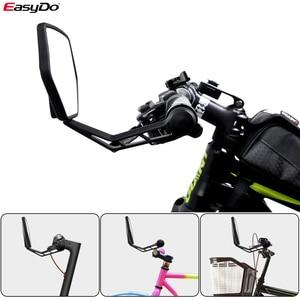 Image 4 - EasyDo 1 çift bisiklet dikiz aynası bisiklet bisiklet geniş arka görüş reflektör ayarlanabilir sol sağ aynalar