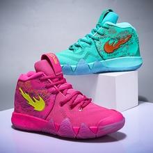 Уличная Мужская баскетбольная обувь zapatillas hombre Deportiva, высокие дышащие мужские ботильоны, тренировочные кроссовки, спортивная обувь