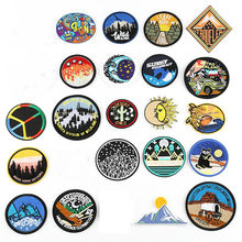 Fashion Alien Space Adventure Traveler Explorer Embroidered Patches Iron Sew On Applique Stripe Badge Patch for Clothes Jacket(China)