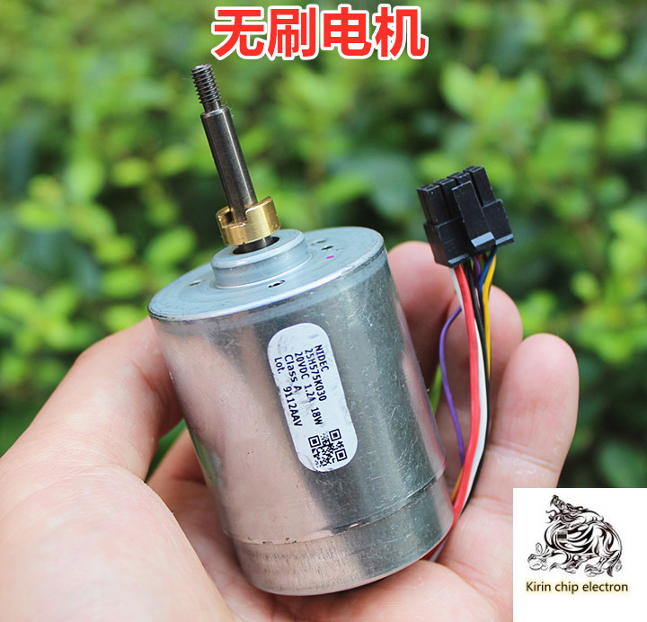 2pcs/lot Is Suitable For High-speed Small DC Brushless Motors With Hall DC12V-24V
