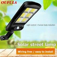Oufula Солнечный Аварийный настенный светильник уличный индукционный