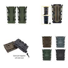 Case Magazine-Pouch for Molle-System 2-Styles Elastic-Clip TPR Fast-Mag-Carrier Soft-Shell