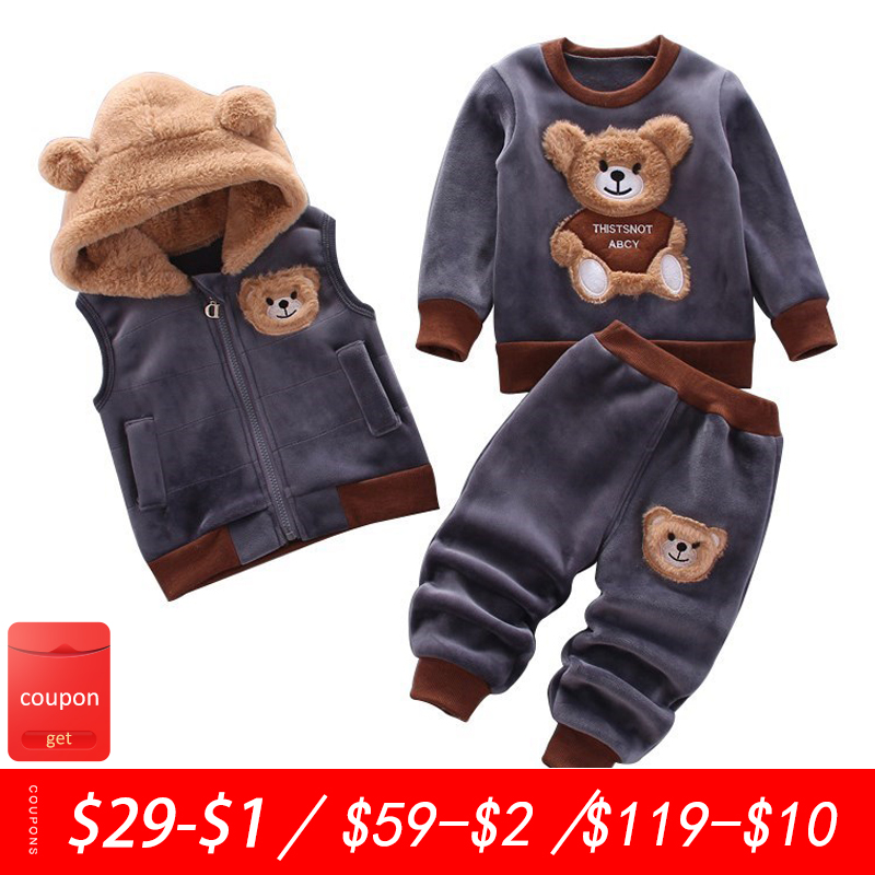 Baby boy clothes autumn and winter pure cotton thick warm casual hooded sweater cartoon cute bear three piece baby girl suit