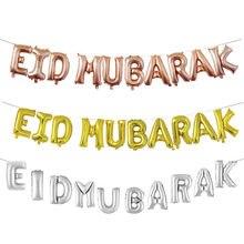 Ballons eid mubarak de 16 pouces, pour fête musulmane du ramadan, ensemble de ballons décoratifs avec des lettres, vente en gros