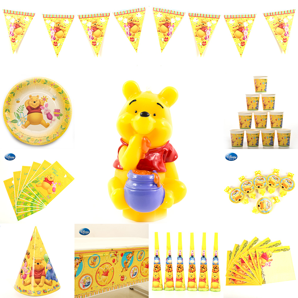 Winnie The Pooh Kids Birthday Party Decoration Set Winnie Birthday Party Supplies Baby Birthday Party Pack Event Party Supplies