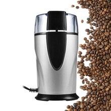 Электрическая кофейная мельница для приправ, лезвия из нержавеющей стали, кофейная дробилка для бобов орехи с травами, кафе, домашний кухонный инструмент