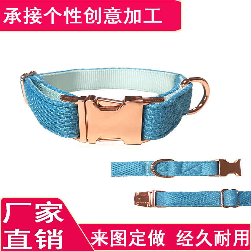 Pet Nylon Tow Rope Small And Medium-sized Dogs Rose Gold Durable Cool Pet Collar High Quality Nursing Neck Ring