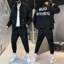 Мужская Уличная одежда спортивный костюм в стиле хип хоп комплект