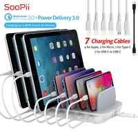SooPii 60 Вт 7-портовая зарядная станция USB для нескольких устройств, быстрая зарядка с QC 3,0 и доставка питания 3,0 7 кабелей в комплекте