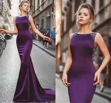 Sexy Purple Prom Dress Fashion Satin Gowns Vestido De Noiva Elegant Evening Party Dresses New Illusion Back