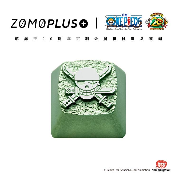 ZOro750白底logo