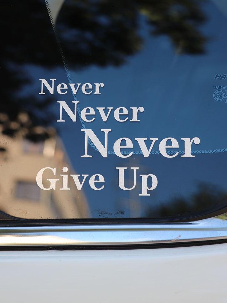 ZTTZDY 12 см * 8,7 см вдохновляющие слова никогда не сдавайся Автомобильная Наклейка виниловая фотография
