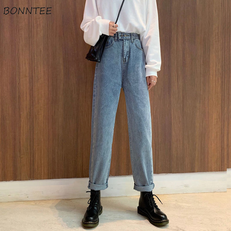 High Waist Jeans Women Retro Zipper Button Full Length BF Leisure Chic Womens Denim Solid Trousers All-match Korean Style Daily