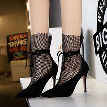Привлекательные туфли в европейском и американском стиле на