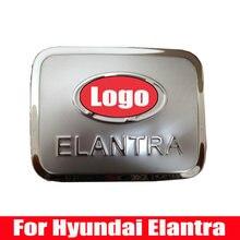Крышка автомобильного топливного бака для hyundai elantra крышка